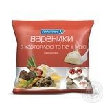 Vareniki Hercules with liver frozen 400g sachet