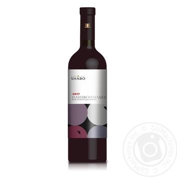 Вино Shabo Classic красное полусладкое 12% 0.75л