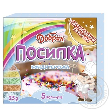 Spreading Dobryk for pascha 25g - buy, prices for Novus - image 1