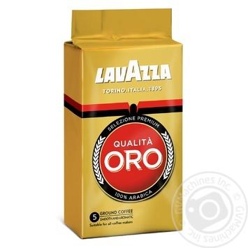 Кава Lavazza Qualitа Oro мелена 250г - купити, ціни на Метро - фото 1