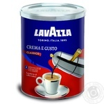Кава Lavazza Crema e Gusto мелена 250г