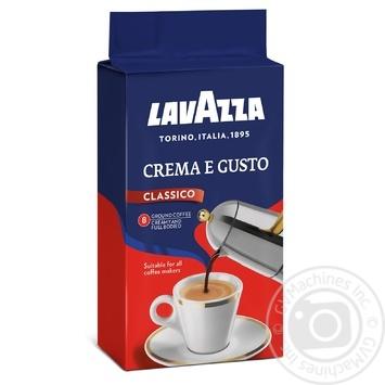 Кофе Лавацца Крема Густо молотый 250г