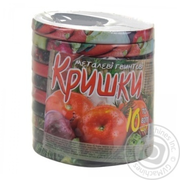 Cover for canning 10pcs Ukraine - buy, prices for Auchan - image 1