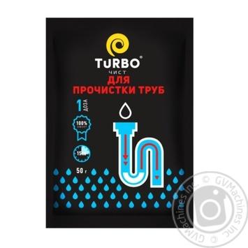 Средство Turboчист для прочистки труб в гранулах 50г - купить, цены на Восторг - фото 1