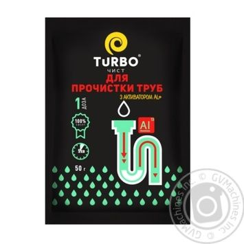 Turbo Granules for pipe cleaning 200g - buy, prices for Metro - photo 1