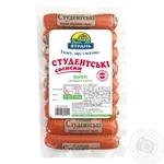 Yatran Student Boiled Sausages - buy, prices for Furshet - image 1