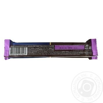 Шоколад молочный Millennium Fruits&Nuts с миндалем, целыми лесными орехами, клюквой и изюмом 35г - купить, цены на Novus - фото 2