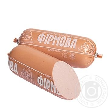 Ковбаса Ятрань Фірмова варена 490г - купити, ціни на CітіМаркет - фото 1