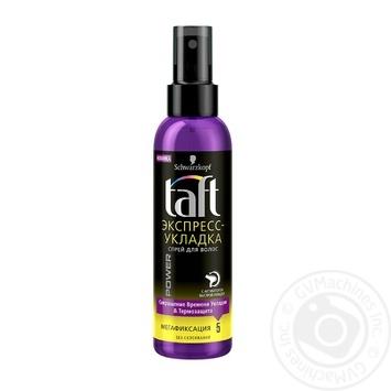 Спрей для волос Taft Экспресс укладка мегафиксация 150мл