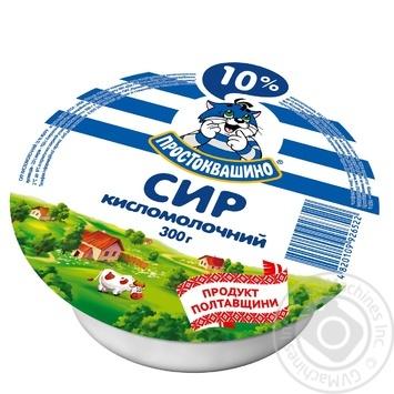Сир Простоквашино кисломолочний 10% 300г - купити, ціни на Novus - фото 1