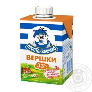Prostokvashyno Sterilized Cream 33% - buy, prices for Furshet - image 1