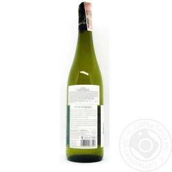 Вино Gaumenspiel Gewurztraminer Rheinhessen біле напівсолодке 10,5% 0,75л - купити, ціни на Novus - фото 2