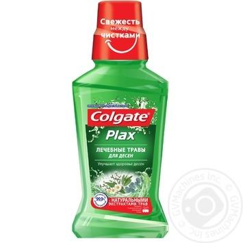Ополаскиватель для полости рта Colgate Plax Лечебные травы 250мл