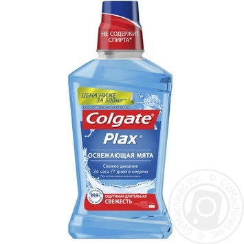 Ополіскувач Colgate Plax Освіжаюча мята знищує бактерії 500мл - купити, ціни на Novus - фото 1