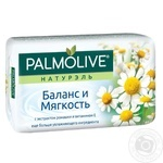 Soap Palmolive with chamomile bar 90g