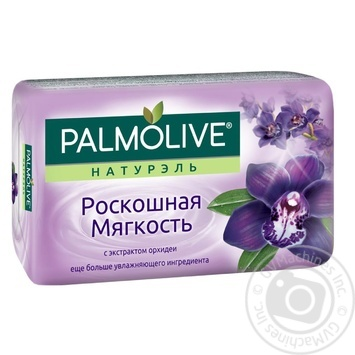 Soap Palmolive orchid black bar 90g