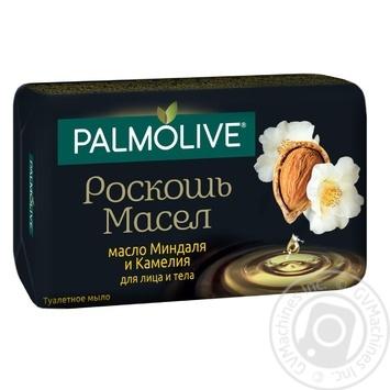 Мыло Palmolive Роскошь Масел масло Миндаля и Камелия 90г