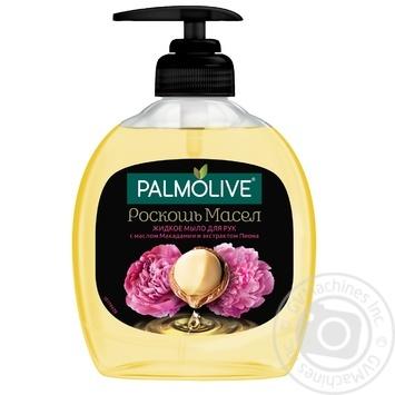 Жидкое мыло Palmolive Роскошь Масел с маслом Макадамии и экстрактом Пиона 300мл - купить, цены на МегаМаркет - фото 3