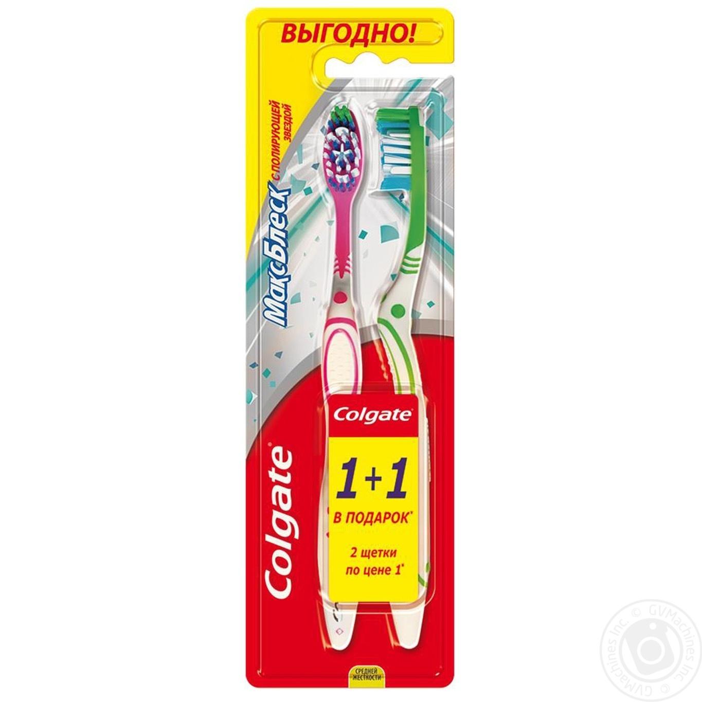 Зубна щітка Colgate Макс Блиск 1+1 З поліруючою зіркою Середньої жорсткості af39a6e0cbdf8