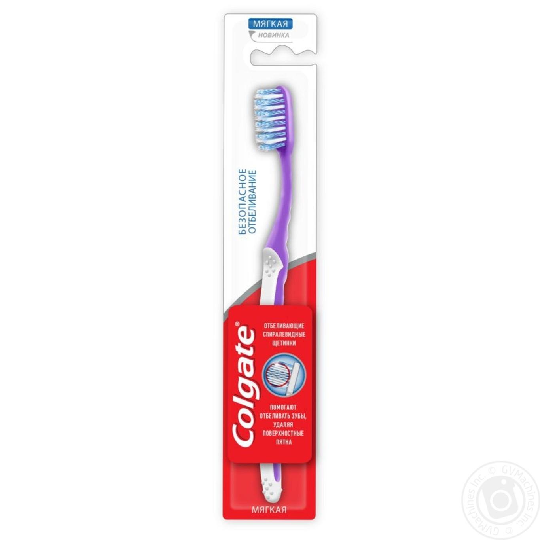 зубна щітка — Metro Інтернет Магазин 4b9d1c3aa261d