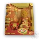 Кукла Baby Born Очаровательная малышка с аксессуарами 43см