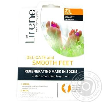 Peeling Lirene Perfect smoothing for women 22ml