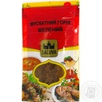 Spices nutmeg Saldva Private import 22g