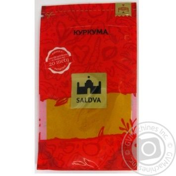 Spices turmeric Saldva Private import 25g
