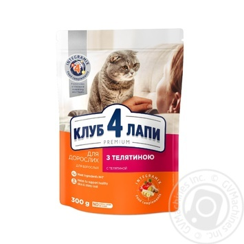 Club 4 Paws Premium dry pet food for adult cats With veal 300g - buy, prices for Novus - image 1