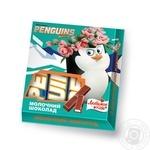 Шоколад молочный Любимов Kids Disney Феи с йогуртовой начинкой и вкусом клубники 50г