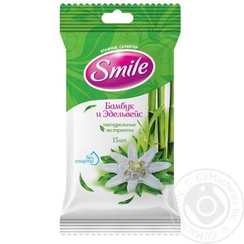 Серветки вологі Smile Бамбук і едельвейс 15шт - купити, ціни на МегаМаркет - фото 1
