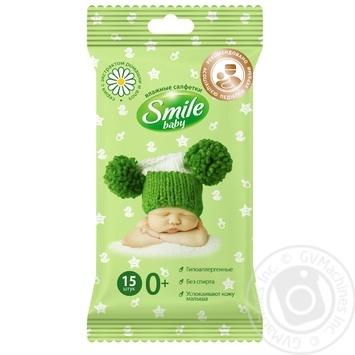 Серветки вологі Smile Baby Алое + екстракт ромашки 15шт - купити, ціни на Novus - фото 2
