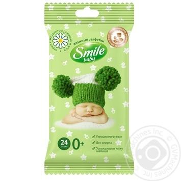Салфетки влажные Smile Baby Экстракт ромашки и алоэ с витаминным комплексом 24шт