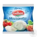 Сыр Гальбани Санта Лючия моцарелла мягкий 48% 125г - купить, цены на Novus - фото 1