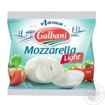 Galbani mozzarella light soft cheese 28% 125g
