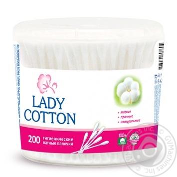 Палички ватні Lady Cotton в банці 200шт - купити, ціни на МегаМаркет - фото 1