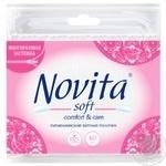 Палички ватні Novita Soft в поліетиленовому пакеті 160шт - купити, ціни на МегаМаркет - фото 1