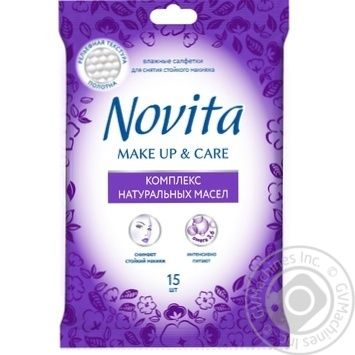 Салфетки влажные Novita Make up Delicate комплекс натуральных масел 15шт - купить, цены на Varus - фото 1