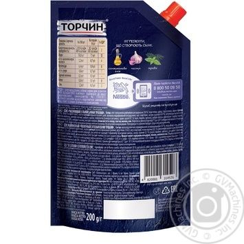 TORCHYN® Garlic sauce 200g - buy, prices for Novus - image 2