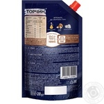 TORCHYN® Mushroom sauce 200g - buy, prices for Novus - image 2