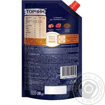 TORCHYN® Paprika sauce 200g - buy, prices for Novus - image 2