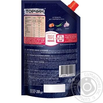Соус Торчин Мехікано 200г - купити, ціни на Novus - фото 2