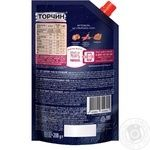 Torchin Chili sauce 200g - buy, prices for Novus - image 2