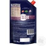 Соус ТОРЧИН® Сацебели 200г - купить, цены на Фуршет - фото 2
