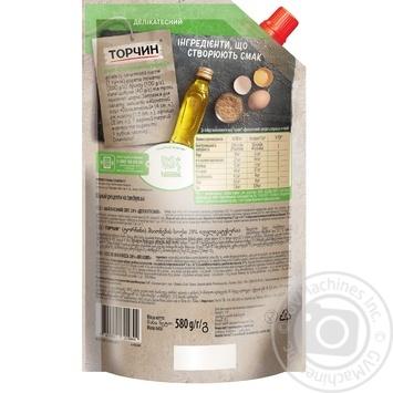 Майонезный соус ТОРЧИН® Деликатесныйный 580г - купить, цены на Novus - фото 2