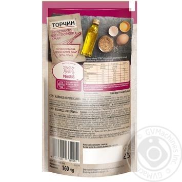 TORCHYN® Europeiskiy mayonnaise 160g - buy, prices for MegaMarket - image 2