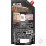 Torchin chili ketchup 270g - buy, prices for Novus - image 2