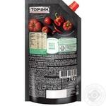 Кетчуп Торчин з паприкою 270г - купити, ціни на Novus - фото 2