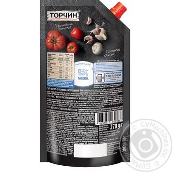 Кетчуп Торчин с чесноком 270г - купить, цены на Novus - фото 2