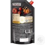 TORCHYN® Curry ketchup 250g - buy, prices for Novus - image 2
